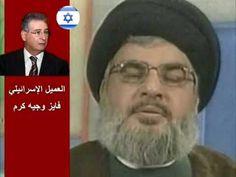 The story of Fayez karam, an Israeli  spy inside Lebanon