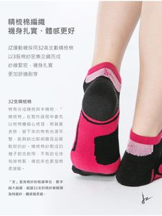 JZ 萊卡彈力無限專業運動機能慢跑襪26-29cm(紅),跑步,專用運動襪,男襪 - Howa 好襪購物網