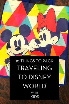 Let's face it: traveling with kids, especially young kids, can be hard work! Between diaper blow-outs and tantrums, you may find yourself gritting your teeth while trying to make it through the airport or Magic Kingdom.  After a little prep and planning, and a lot of experience, I've pulled together a list of the 10 Things To Pack When Traveling To Disney World With Kids. #WALTEXPRESS #DISNEYWORLD, #DISNEYPLANNING disney world with kids All Disney Parks, Disney Tips, Disney Cruise Line, Disney Magic, Downtown Disney, Walt Disney, Disney Vacations, Disney Travel, Disney Dining Tips