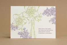 Letterpress spring postcards set by Tatyana Kartasheva, via Behance