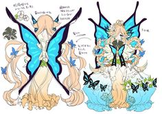 merc storia Character Concept, Character Art, Concept Art, Supernatural Drawings, Japanese Drawings, Art Costume, Sketch Design, Cosplay, Fantasy Creatures