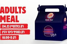 Burger King Israel offers Valentine's 'adults meal' containing adult toy
