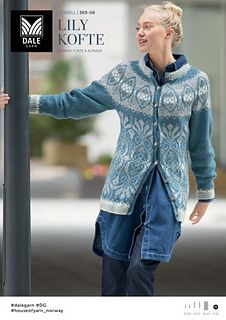 Elaborately patterned cardigan with interesting woven look texture at the cuffs, neck and button bands. Etnic Pattern, Tights, Leggings, Drops Design, Jumpers, Clothing Patterns, Knit Crochet, My Design, Lily