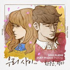 Wind n Song: #junga #handonggeun #betweenus #정아 #한동근 #우리사이 #lyrics #rom #mv
