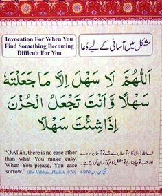 158 Best Largest Collection of Dua - Supplications images in