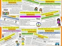 Common Core State Standards 5th Grade Math FREE Download Printable