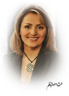 خانم فرناز قاضی زاده.مجری خبر بی بی سی فارسی. Farnaz ghazizadeh.bbc persian.