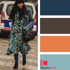 Colour Combinations Fashion, Fashion Colours, Color Combinations, Color Schemes, Creative Colour, Color Balance, Carnival Costumes, Colour Board, Matching Outfits