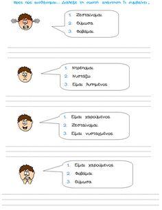 Κείμενα Κατανόησης - tzeni skorda Learn Greek, Greek Language, Speech Therapy, Phonics, Teacher, Activities, Writing, Education, Learning