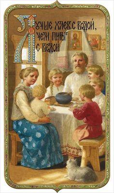 Sergey Efoshkin, Alfabetul pentru copii, Mai bine paine si apa decat placinta si necaz
