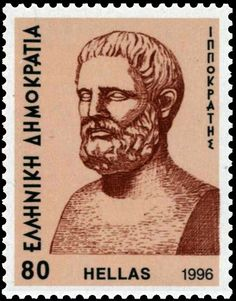 1996 Hippocrates of Kos ancient Greek physician Postage Stamp Art, Important People, Ancient Greek, History, World, Roman, Drawings, Medicine, Greece