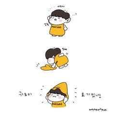 Jaehwan so cute Kim Jaehwan, Kpop Fanart, Ji Sung, 3 In One, Fan Art, Cute, Fictional Characters, Produce 101, Lettuce