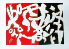 Carla ACCARDI  Senza titolo Tecnica: Litografia originale a colori Formato: cm 40x56 (Foglio 50x70) Note: Firma e numerazione a matita. Stampata da Romolo e Rosalba Bulla a Roma. Esemplare p.d.a. Condizione: Ottimo (Fine)