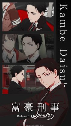 Anime Guys, Cute Anime Boy, Otaku Anime, Manga Anime, Anime Art, Cool Anime Wallpapers, Cute Anime Wallpaper, Animes Wallpapers, Wallpaper W