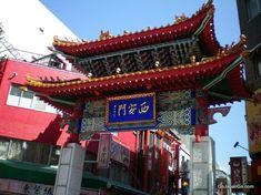Nankin-machi - Kobe China Town