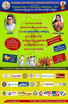 Telangana 2nd Anniversary Celebrations - 2016