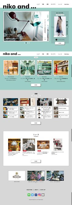 Web Design Examples, Graphic Design Tutorials, Web Ui Design, Best Web Design, Site Design, Layout Design, Branding Design, Fashion Web Design, Ui Web