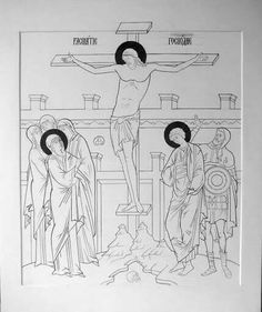 Byzantine Icons, Cartoon Sketches, Orthodox Icons, Painting Inspiration, Coloring Pages, Medieval, Creations, Black And White, History