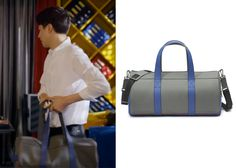 "Jo In-Sung 조인성 in ""It's Okay, That's Love"" Episode 2.  Bally Rubberized Leather Sirtaki Bag #Kdrama #ItsOkayThatsLove 괜찮아, 사랑이야 #JoInSung"