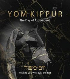 . Wish You Well, Yom Kippur, Atonement, Movie Posters, Movies, Quarter Quell, Films, Film Poster, Cinema