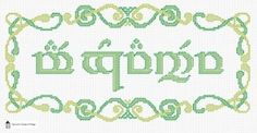 Tolkein Elvish Sampler Make your guests or customers feel welcome with this Tolkien Elvish cross stitch sampler that says Mae Govannen (or Well Met) in the Quenya mode. It is a free download for your personal stitching pleasure.