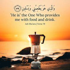 Allah Islam, Islam Quran, Islamic Posters, Islamic Quotes, Allah Loves You, Quran Translation, All About Islam, Quran Quotes Inspirational, Islamic Teachings