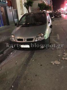 kARTson: Κόρινθος: Στην οδό Καλιάτσου 67 πέσανε σουβάδες απ... Vehicles, Car, Automobile, Cars, Cars, Autos, Vehicle