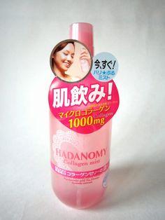 Glass of Fashion: Beauty Haul- Japan Ed.