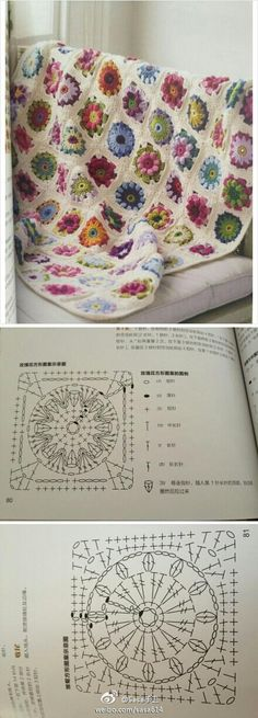 Crochet Bedspread Archives - Beautiful Crochet Patterns and Knitting PatternsCrochet Patterns Blanket Chart for crochet granny square… Pattern is Asian, but there is a chart.Such a lovely crochet blanket with two motifs: the sunburst granny square Motifs Granny Square, Crochet Blocks, Granny Square Crochet Pattern, Crochet Diagram, Crochet Chart, Crochet Blanket Patterns, Knitting Patterns, Granny Squares, Diagram Chart