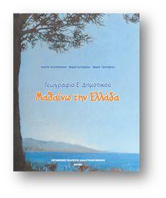 Picture Cover, Books, Libros, Book, Book Illustrations, Libri