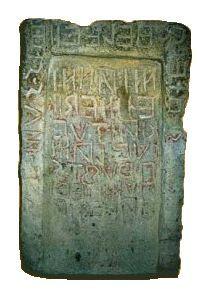 La lingua - Iovile con iscrizione osca da Capua - VI secolo a.C.