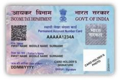 14 New Online Pan Card Verification by Name Pictures Photo Signature, Employment Service, Aadhar Card, Education Information, Name Pictures, Jokes In Hindi, Blog Sites, Income Tax, News Online