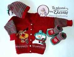 Πλεκτό χειροποίητο σετ, αποτελείται από ζακετάκι,  σκουφάκι και παπουτσάκια αγκαλιάς-μποτάκια, τεχνική intarsia και βελόνες Gloves, Winter, Sweaters, Fashion, Winter Time, Moda, Fashion Styles, Sweater, Fashion Illustrations
