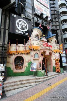 DISNEY STORE SHIBUYA TOKYO - one of 6 #Disney stores in Tokyo