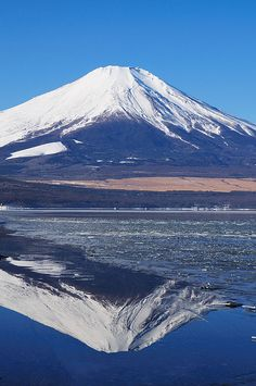 The World Heritage, Mt. Gifu, Shizuoka, Hiroshima, Fuji Mountain, Monte Fuji, Asia, Win A Trip, Japan Photo, Natural Wonders