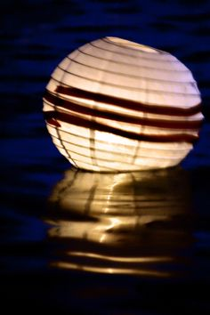 Lantern Festival, Ala Moana beach park, Oahu