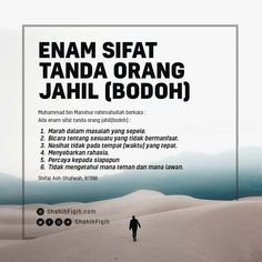 No automatic alt text available. Reminder Quotes, Self Reminder, Words Quotes, Life Quotes, Muslim Quotes, Religious Quotes, Hijrah Islam, Doa Islam, Quotes Lucu
