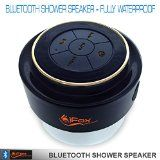 Bluetooth Shower Speaker - Fully Waterproof(IP67)- Best 2014 Design- Portable - Radio - Money-Back Guarantee - Pairs with all Smartphones - Apple Iphone, Tablet - Ipad, ipod, Android - Wireless Speakerphone - Perfect Indoor