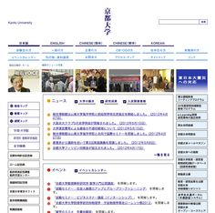 http://www.kyoto-u.ac.jp/ja
