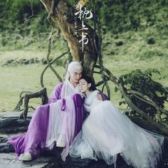 This hot Chinese drama is adpated from Chinese novel Three Lives Three Worlds, The Pillow Book. Welcome to read some other great Chinese novels like this on Flying Lines. Book Wraps, Eternal Love Drama, What Love Means, Peach Blossoms, Korean Art, Daughter Of God, How To Show Love, Drama Movies, Art Movies