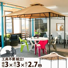 Gazebo, Outdoor Structures, Patio, Outdoor Decor, Civil Engineering, Home Decor, Products, Terrace, Deck Gazebo
