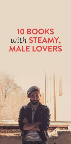 books with steamy, male lovers