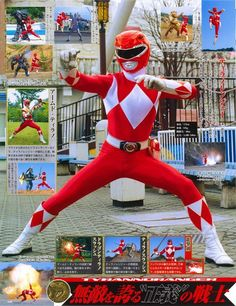 Power Rangers 1, Power Rangers In Space, Power Rangers Megazord, Mighty Morphin Power Rangers, Mmpr Movie, Go Busters, Japanese Superheroes, Green Ranger, Batman The Animated Series