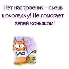 Василиса Вознесенская
