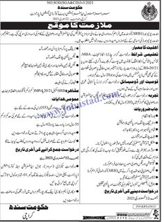 #sbrjobs2021 #s&gadjobs2021 #sindhgovtjobs2021 Board of Revenue, Services & General Administration and Coordination Department has announced the S&GAD Sindh Jobs 2021. In these SBR Jobs 2021, male/female candidates from across province can apply. MBA with at least 20 years of professional experience in related field are the requirements for these Government Vacancies in Pakistan.