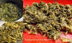 Χορτοκαλίτσουνα στο φούρνο - cretangastronomy.gr Herbs, Beef, Chicken, Food, Meat, Essen, Herb, Meals, Yemek