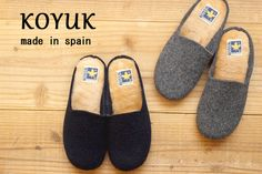 【楽天市場】スペイン KOYUK カヤック ウール ルームシューズ スリッパ:slowworks
