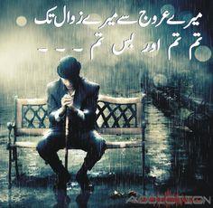 Urdu Sufi Poetry