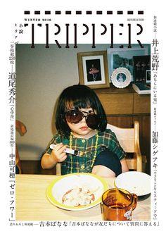 YOSHIYUKI OKUYAMA | 奥山由之 » Blog