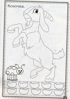 Malvorlage: Drawing for Preschool 2019 Preschool Coloring Pages, Coloring Pages For Kids, Coloring Sheets, Coloring Books, Toddler Drawing, Drawing For Kids, Preschool Learning, Preschool Activities, Colorful Drawings